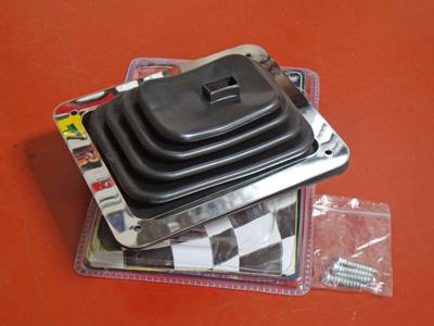 FJ40 FJ45 FJ55 FJ60 FJ62 FJ80 FJ100 FJ200 Transmission Shifter Boot Billet  Rectangular Ring